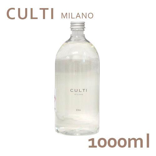 クルティ ディフューザー リフィル ERA 1000ml / CULTI
