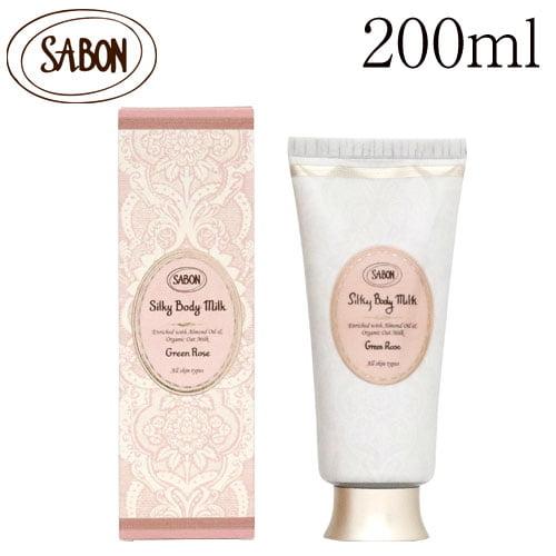 サボン シルキー ボディミルク グリーンローズ 200ml / SABON