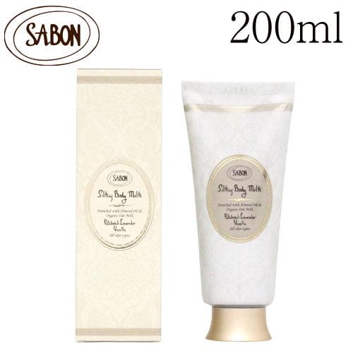 サボン シルキー ボディミルク パチュリラベンダーバニラ 200ml / SABON