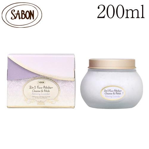 サボン フェイスポリッシャー リラクシング(ラベンダー) 200ml / SABON