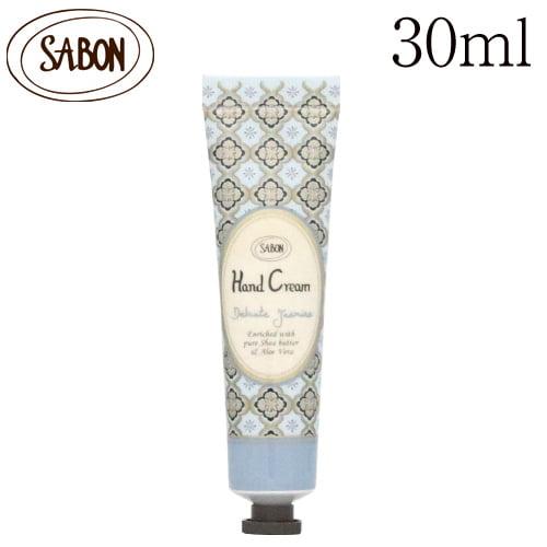 サボン ハンドクリーム デリケートジャスミン 30ml / SABON