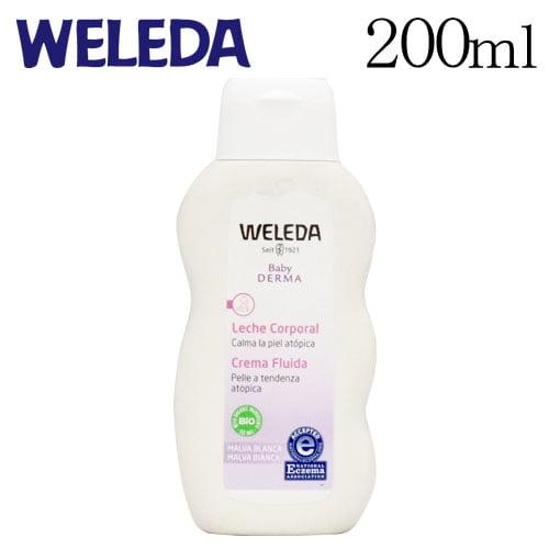 ヴェレダ マイルド ベビーミルクローション 200ml / WELEDA