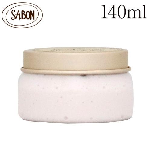 サボン ボディローション パチュリラベンダーバニラ ジャータイプ 140ml / SABON