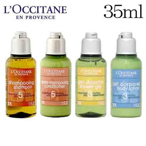 ロクシタン アロマコロジー アメニティ ボディ&ヘアケアセット 35ml / L'OCCITANE