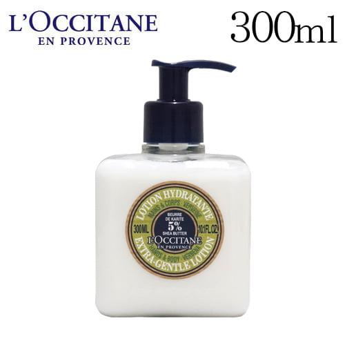 ロクシタン シア ジェントルハンドローション ヴァーベナ 300ml / L'OCCITANE