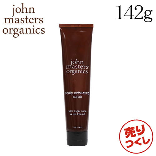 ジョンマスターオーガニック シュガーケーン&ティーツリー スキャルプEスクラブ 142g / John Masters Organics