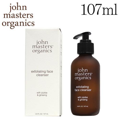 ジョンマスターオーガニック ホホバ&ジンセン Eフェイスクレンザー 107ml / John Masters Organics