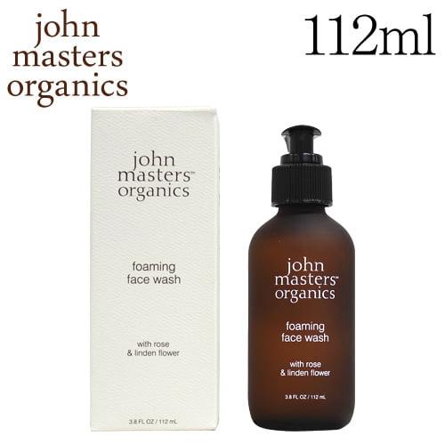 ジョンマスターオーガニック ローズ&リンデンフラワー フォーミングフェイスウォッシュ 112ml / John Masters Organics