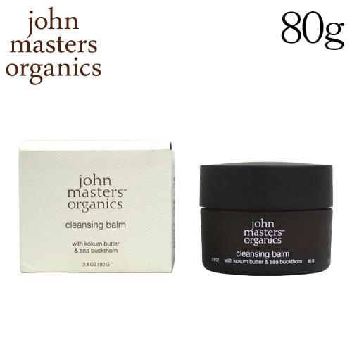 ジョンマスターオーガニック コクムバター&シーバックソーン クレンジングバーム 80g / John Masters Organics