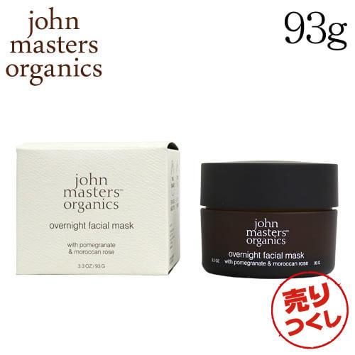 ジョンマスターオーガニック ポメグラネート&モロッカンローズ オーバーナイトフェイシャルマスク 93g / John Masters Organics