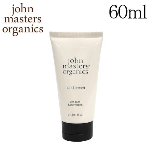 ジョンマスターオーガニック ローズ&パルマローザ ハンドクリーム 60ml / John Masters Organics