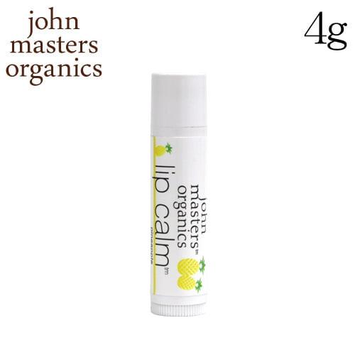 ジョンマスターオーガニック パイナップル リップカーム 4g / John Masters Organics