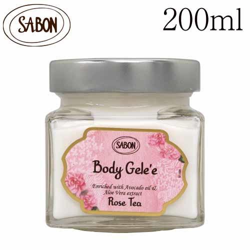 サボン ボディジュレ ローズティー 200ml / SABON