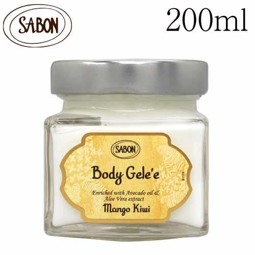 サボン ボディジュレ マンゴーキウイ 200ml / SABON