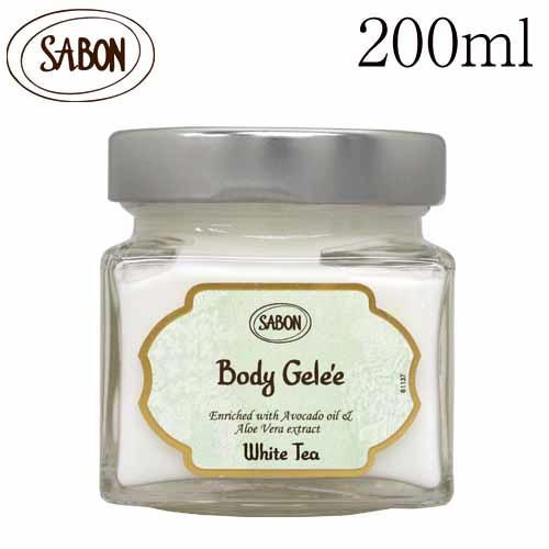 サボン ボディジュレ ホワイトティー 200ml / SABON