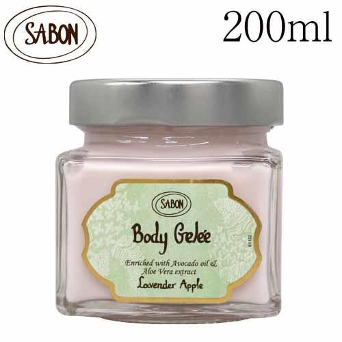 サボン ボディジュレ ラベンダーアップル 200ml / SABON