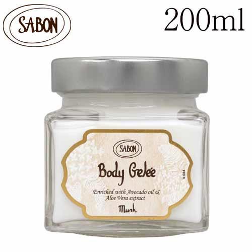 サボン ボディジュレ ムスク 200ml / SABON