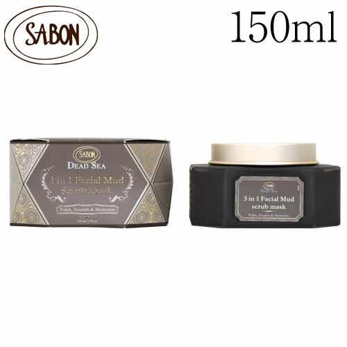 サボン デッドシー 3in1フェイシャルマッドスクラブマスク 150ml / SABON