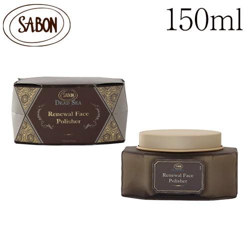 サボン デッドシー リニューアルフェイスポリッシャー 150ml / SABON