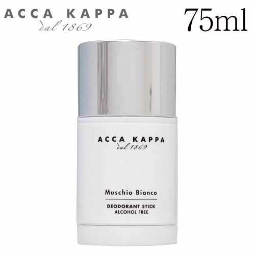 アッカカッパ ホワイトモス デオスティック 75ml / ACCA KAPPA