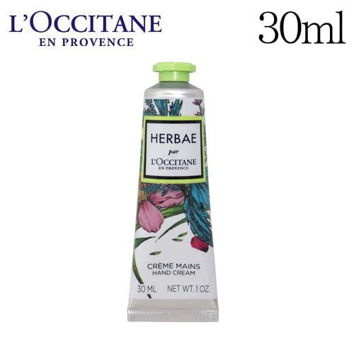 ロクシタン エルバヴェール ハンドクリーム 30ml / L'OCCITANE