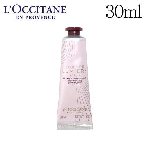 ロクシタン テール ド ルミエール ハンドクリーム 30ml / L'OCCITANE