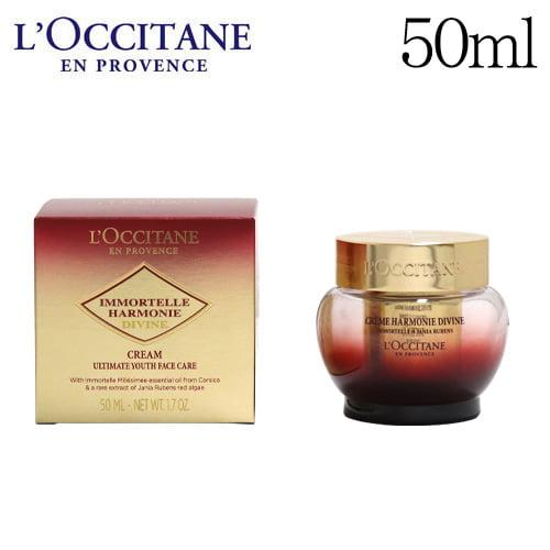 ロクシタン イモーテル ディヴァインハーモニー コンセントレートクリーム 50ml / L'OCCITANE