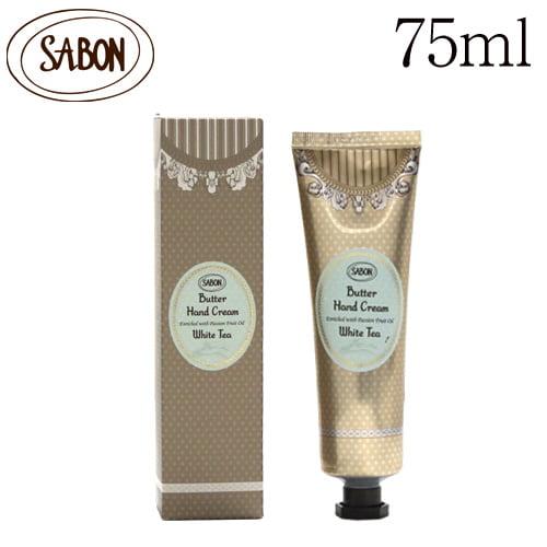 サボン バターハンドクリーム ホワイトティー 75ml / SABON
