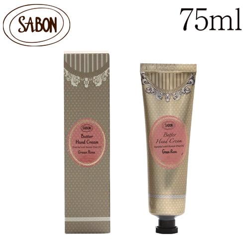 サボン バターハンドクリーム グリーンローズ 75ml / SABON