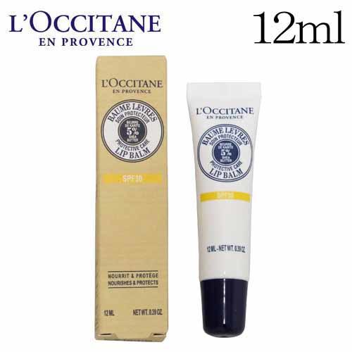ロクシタン シア UVリップバーム SPF30/PA+++ 12ml / L'OCCITANE