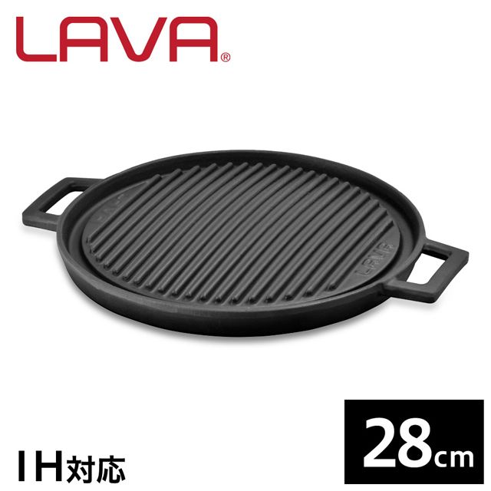 LAVA 鋳鉄ホーロー リバーシブルグリル ラウンド 28cm ECO Black LV0029