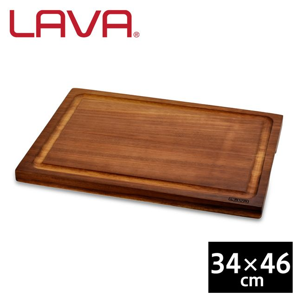 LAVA カッティング&サービングボード 34×46cm LV0034