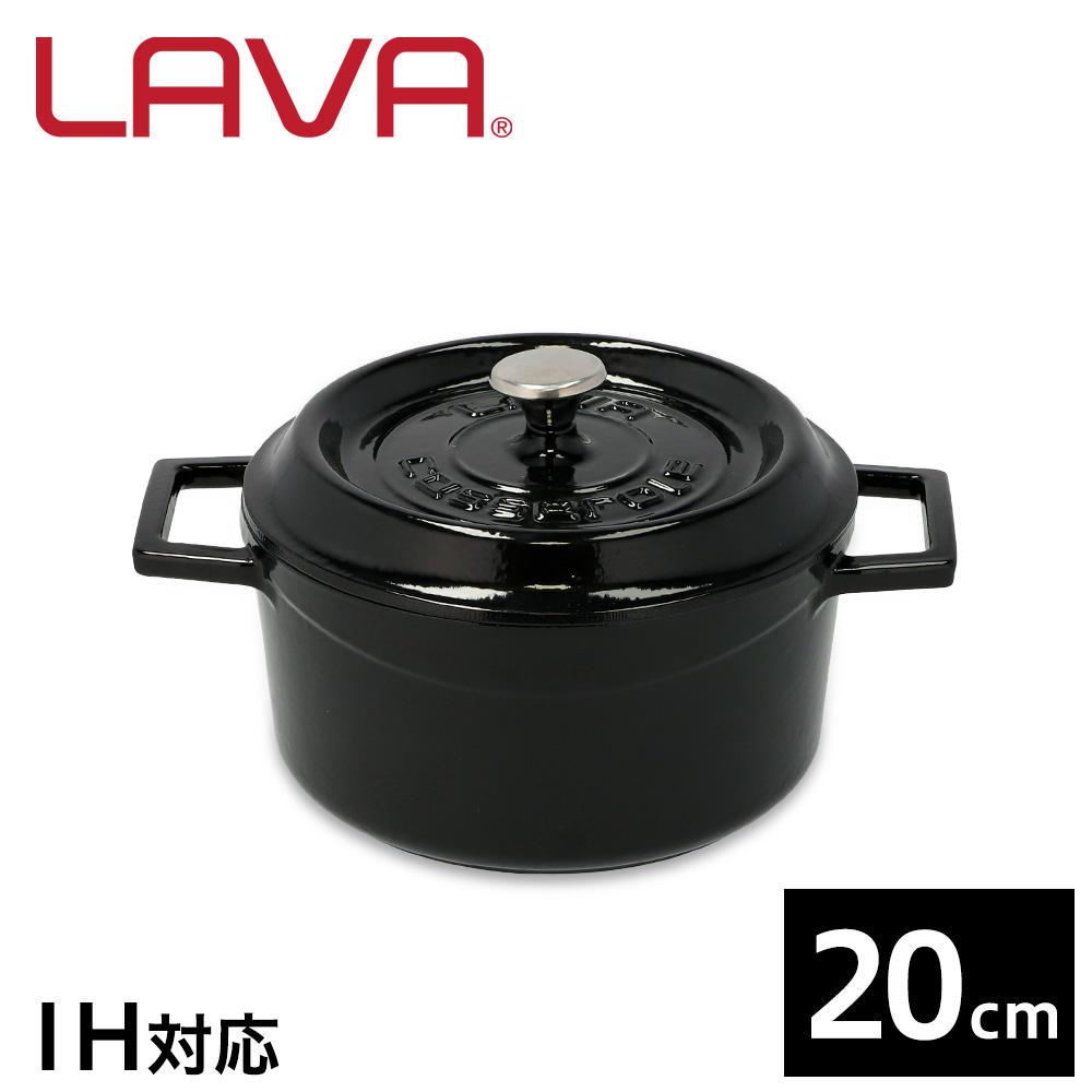 LAVA 鋳鉄ホーロー鍋 ラウンドキャセロール 20cm Shiny Black LV0078