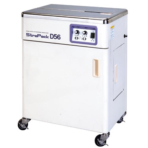 ストラパック 半自動梱包機 全面カバー幅狭型 ホワイト D56NA