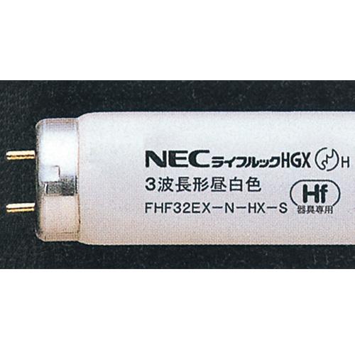 NEC 高周波点灯(Hf)専用形 直管蛍光灯 32W形 昼光色