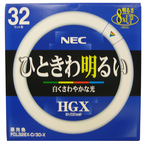 NEC 環形蛍光ランプ ライフルックHGX 丸型蛍光灯(FCL) 環形スタータ形 32W形 G10q口金 昼光色 1本 FCL32EX-D/30-X