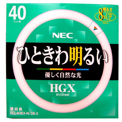 NEC 環形蛍光ランプ ライフルックHGX 丸型蛍光灯(FCL) 環形スタータ形 40W形 G10q口金 昼白色 1本 FCL40EX-N/38-X