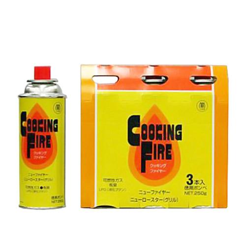 グリーンウッド カセットガスボンベ インクジェットプリンタ対応 3本入 CB-3P