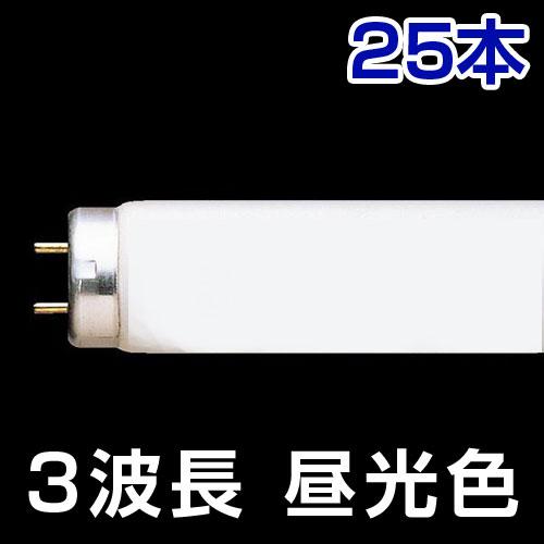 【売切れ御免】日立 直管蛍光灯 あかりん棒 三波長グロースタータ形 省電力設計 40W形 昼光色 25本 FL40SSEX-D/37-A