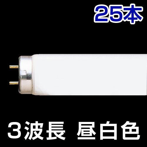 【売切れ御免】日立 直管蛍光灯 あかりん棒 三波長グロースタータ形 40W形 昼白色 25本 FL40SSEX-L/37-A