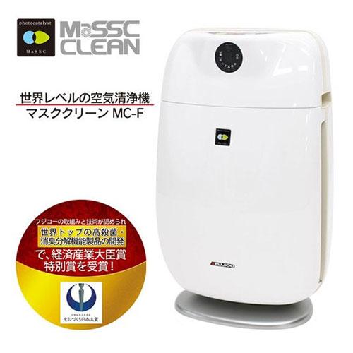 ヒロ・コーポレーション マスククリーン 空気清浄機 空気消臭殺菌装置 20畳用 ホワイト×ベージュ MC-F BE