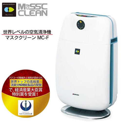 ヒロ・コーポレーション マスククリーン 空気清浄機 空気消臭殺菌装置 20畳用 ホワイト×マスクブルー MC-F BL