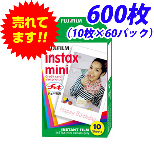 富士フィルム カメラフィルム INSTAX MINI チェキ用フィルム 10枚 60パック(600枚セット) WW1