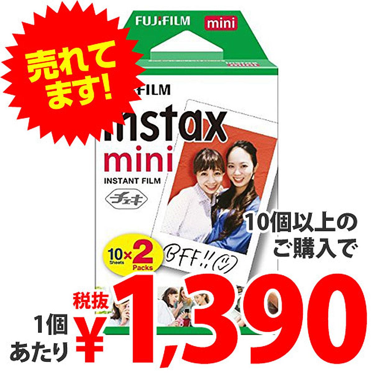 富士フィルム カメラフィルム INSTAX MINI インスタントカメラ チェキ用フィルム 20枚入 JP 2