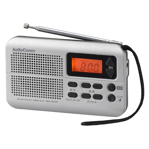 オーム電機 AudioComm AM/FMポケットラジオ スリム シルバー RAD-P270N