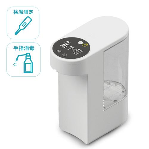 シーテック 非接触型検温・消毒機 ピッとシュ! スタンダードモデル ホワイト 79990