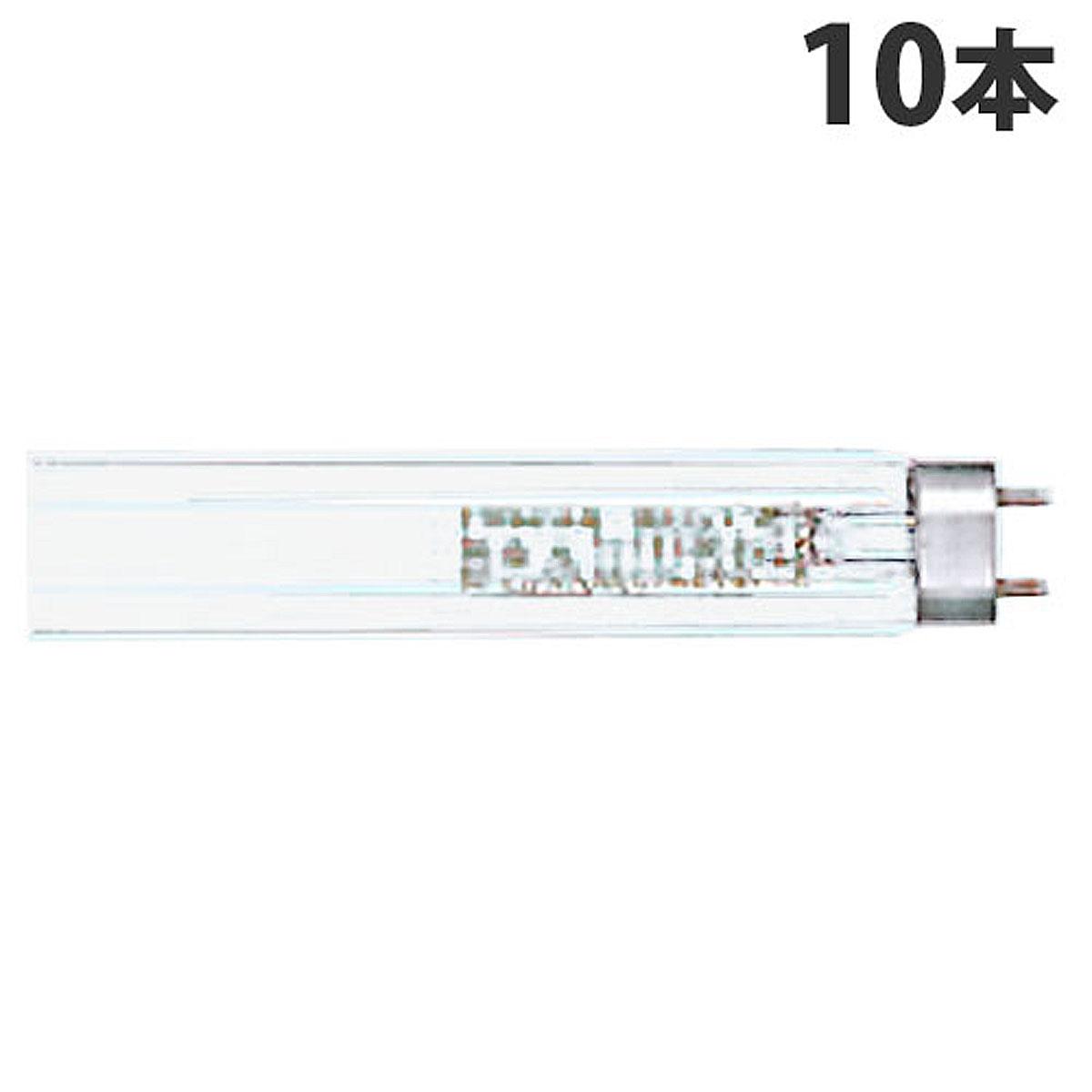 東芝 直管蛍光灯 (殺菌ランプ) 15W形 10本 GL15