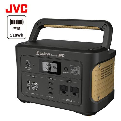 JVC Jackery ポータブル電源 スタンダードタイプ 518Wh BN-RB5-C