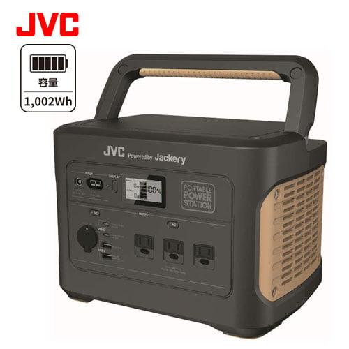 JVC Jackery ポータブル電源 大容量モデル 1002Wh BN-RB10-C