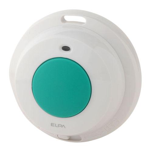 【売切れ御免】朝日電器 ワイヤレスチャイム 防水押ボタン送信器 EWS-04